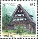 Stamps Japan -  Scott#2658 Intercambio 0,40 usd  80 y. 1999