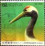 Sellos de Asia - Japón -  Scott#2202 m1b Intercambio 0,35 usd  62 y. 1993