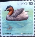Stamps of the world : Japan :  Scott#2106 Intercambio 0,35 usd  62 y. 1991