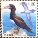 sellos de Asia - Japón -  Scott#2104 cryf Intercambio 0,35 usd  62 y. 1991