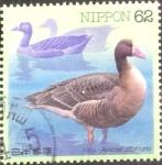sellos de Asia - Japón -  Scott#2193 cryf Intercambio 0,35 usd  62 y. 1993