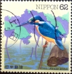 Stamps of the world : Japan :  Scott#2113 Intercambio 0,35 usd  62 y. 1993