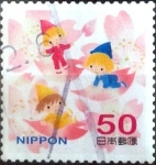 Stamps of the world : Japan :  Scott#3399e Intercambio 0,50 usd  50 y. 2012
