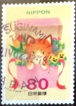 Stamps of the world : Japan :  Scott#3400a Intercambio 0,90 usd  80 y. 2012