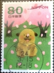 Stamps of the world : Japan :  Scott#3400b Intercambio 0,90 usd  80 y. 2012