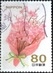 Stamps of the world : Japan :  Scott#3400c Intercambio 0,90 usd  80 y. 2012