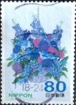 Stamps Japan -  Scott#3400d Intercambio 0,90 usd  80 y. 2012