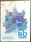 Stamps of the world : Japan :  Scott#3400d Intercambio 0,90 usd  80 y. 2012