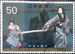 Stamps of the world : Japan :  Scott#1108 Intercambio 0,20 usd  50 y. 1972