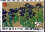 Stamps of the world : Japan :  Scott#1025 Intercambio 0,65 usd  50 y. 1970