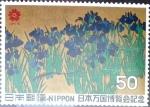 Stamps Japan -  Scott#1025 Intercambio 0,65 usd  50 y. 1970
