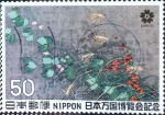 Stamps of the world : Japan :  Scott#1031 Intercambio 0,20 usd  50 y. 1970