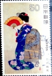 Stamps of the world : Japan :  Scott#1404 Intercambio 0,20 usd 50 y. 1980