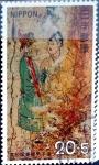 sellos de Asia - Japón -  Scott#B39 Intercambio 0,20 usd 20+5 y. 1973