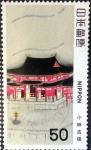 Sellos de Asia - Japón -  Scott#1368 Intercambio 0,20 usd 50 y. 1980