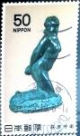 Sellos de Asia - Japón -  Scott#1405 Intercambio 0,20 usd 50 y. 1980