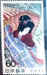 Stamps Japan -  Scott#1501 Intercambio 0,30 usd 60 y. 1983