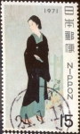 Stamps of the world : Japan :  Scott#1056 Intercambio 0,20 usd 15 y. 1971
