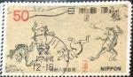 Stamps Japan -  Scott#1276 Intercambio 0,20 usd 50 y. 1977