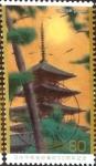 sellos de Asia - Japón -  Scott#3052d Intercambio 0,55 usd 80 y. 2008