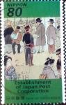 sellos de Asia - Japón -  Scott#3004e Intercambio 1,00 usd 80 y. 2007