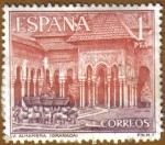 Sellos del Mundo : Europa : España : LA ALHAMBRA - Granada