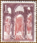 Stamps of the world : Spain :  La Mezquita de Cordoba