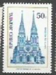 Sellos de America - Argentina -  INTERCAMBIO SCOTT N°1034 (cotiz.0.20  USD)