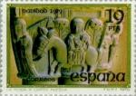 Stamps Spain -  NAVIDAD - 1979 Huida a Egipto (Huesca)