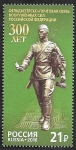 Sellos de Europa - Rusia -  300 Anivº de Correos Postal de las fuerzas armadas