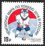 Sellos del Mundo : Europa : Rusia :  Mundial de hockey hielo