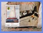 Sellos de Asia - Yemen -  KIEL OYMPIC CITI