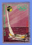 Stamps Yemen -  REGATAS