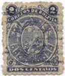Stamps America - Bolivia -  Escudo con 9 estrellas (5 c. con 11 estrellas)