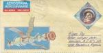 Sellos de America - Cuba -  AEROGRAMA