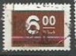Stamps : America : Argentina :  INTERCAMBIO SCOTT N°1117   (cotiz. 0.20 USD)