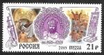 Stamps : Europe : Russia :  7643 - San Vladimir el Grande
