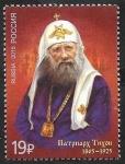 Stamps : Europe : Russia :  7656 - 150 Anivº del Patriarca Tikhon