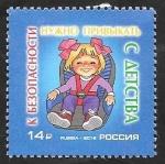 Stamps : Europe : Russia :  7730 - Seguridad vial