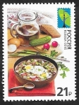 Stamps : Europe : Russia :  7676 - Plato típico