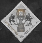 Stamps : Europe : Russia :  7702 - Hockey hielo