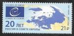 Stamps : Europe : Russia :  7703 - Adhesión de Rusia al Consejo de Europa