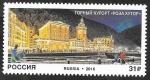 Stamps : Europe : Russia :  7717 - Resort de montaña en Krasnaya Polyana, en Sochi