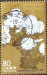 Stamps Japan -  Scott#3005c Intercambio 1,00 usd 80 y. 2007
