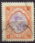 Stamps Iran -  IRAN 1931 Scott 763 Sello 6c Shah Reza Pahlavi Usado