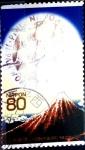 Sellos de Asia - Japón -  Scott#3347e Intercambio 0,90 usd 80 y. 2011