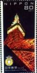 Sellos de Asia - Japón -  Scott#3323 Intercambio 0,90 usd 80 y. 2011