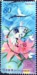 Sellos de Asia - Japón -  Scott#2774 fjjf Intercambio 0,40 usd 80 y. 2001