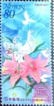 Stamps Japan -  Scott#2774 Intercambio 0,40 usd 80 y. 2001