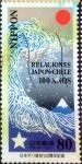 Sellos de Asia - Japón -  Scott#2578 Intercambio 0,40 usd 80 y. 1997